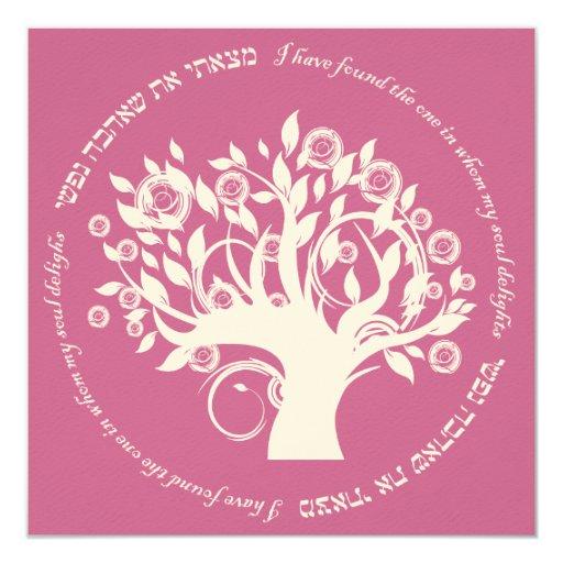 Jewish Wedding Gift Ideas Uk : Tree of Life Hebrew Jewish Wedding Pink 13 Cm 13 Cm Square ...
