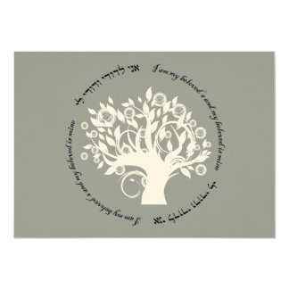 Tree of Life Hebrew Jewish Wedding Silver 5x7 13 Cm X 18 Cm Invitation Card