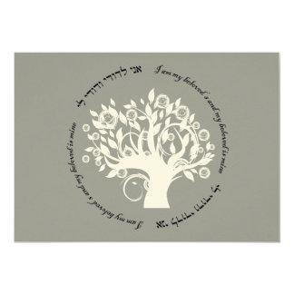 Tree of Life Hebrew Jewish Wedding Silver 5x7 Card