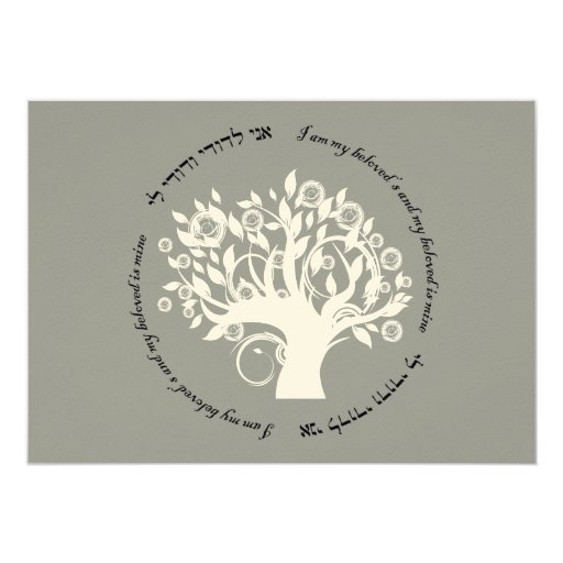 Tree Of Life Invitation Rsvp Celtic Life By: Tree Of Life Hebrew Jewish Wedding Silver 5x7 13 Cm X 18