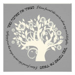 Tree of Life Hebrew Jewish Wedding Silver Personalized Announcement