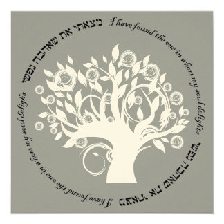 Tree of Life Hebrew Jewish Wedding Silver Personalized Invitation