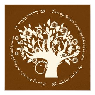 Tree of Life Jewish Hebrew Wedding Blrown Card