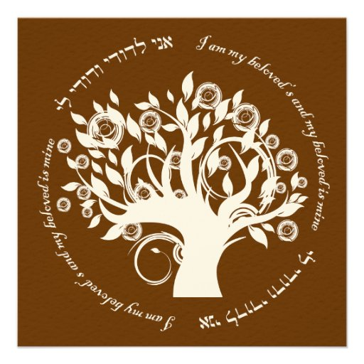 Tree of Life Jewish Hebrew Wedding Blrown Personalized Announcements