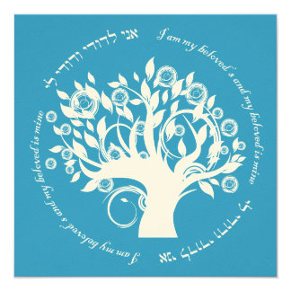 "Tree of Life Jewish Hebrew Wedding Blue 5.25"" Square Invitation Card"
