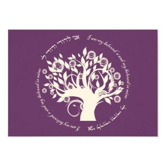Tree of Life Jewish Wedding Purple 13 Cm X 18 Cm Invitation Card