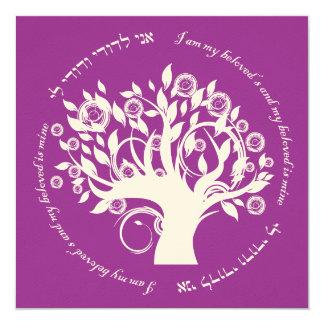 Tree of Life Jewish Wedding Purple Card