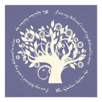 Tree of Life Jewish Wedding Purple 5.25x5.25 Square Paper Invitation Card
