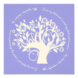 Tree of Life Jewish Wedding Purple Announcements