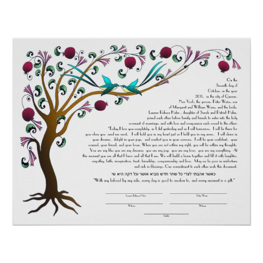 Tree of Life ketubah with a Hebrew quote