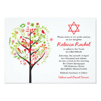 Tree of Life Red Green Bat Mitzvah Invitation