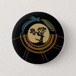 Tribal Mtg Button