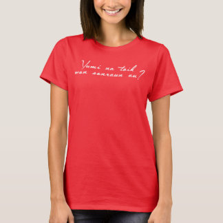 Trigedasleng t-shirt: Take a life with me T-Shirt