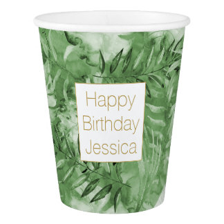 Tropical Watercolor Green Leaves Birthday Paper Cup