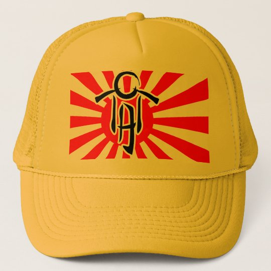 Trucker Hat Logo Only