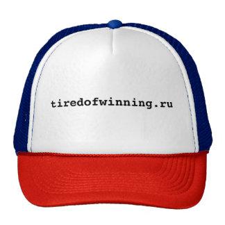 Trucker Hat - tiredofwinning.ru