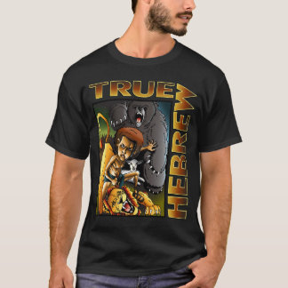 True Hebrew (David) T-Shirt