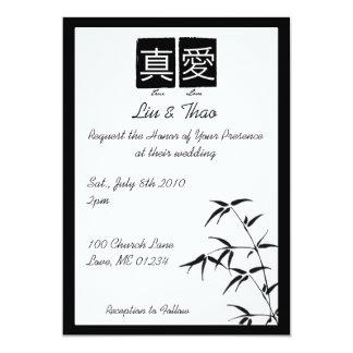 """True Love"" Chinese Wedding Invitations"
