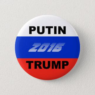 Trump Funny Campaign Button (Gradient 2016)