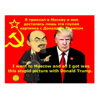 Trump In Moscow Postcard