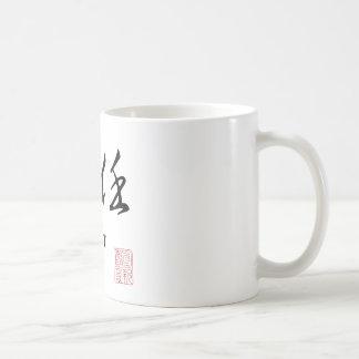 Trust Basic White Mug