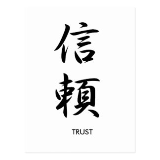 Trust - Shinrai Postcard