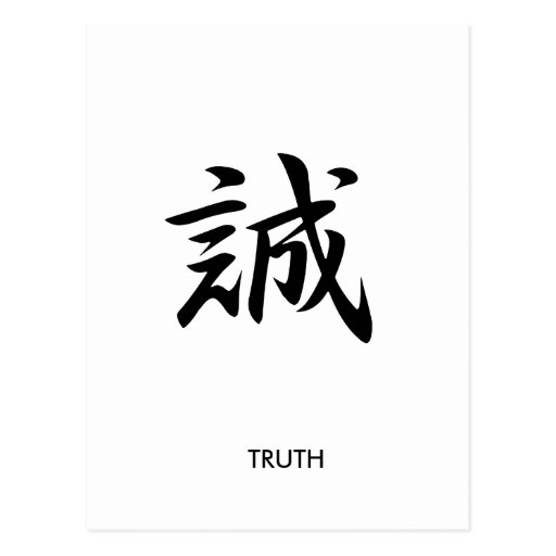 Truth - Makato Post Cards