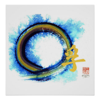 Truth on the Edge of Center, Enso Poster