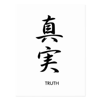 Truth - Shinjitsu Post Cards