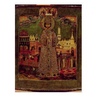 Tsarevitch Dmitry Ivanovich Postcard