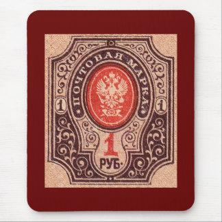 Tsarist Russia Postage Mousepads
