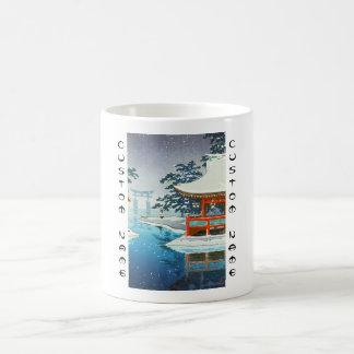 Tsuchiya Koitsu Snowy Miyajima winter scenery art Basic White Mug
