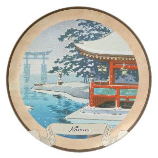 Tsuchiya Koitsu Snowy Miyajima winter scenery art Party Plate