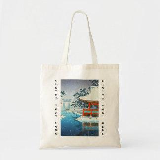 Tsuchiya Koitsu Snowy Miyajima winter scenery art Bags