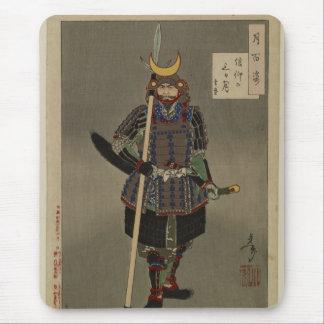 Tsuki hyakushi - Akiyama Buemon 1886 Samarai Mouse Pad
