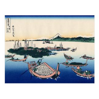 Tsukuda Island in Musashi Province (by Hokusai) Postcard