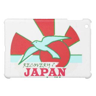 Tsunami/Earthquake Case For The iPad Mini