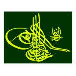 Tughra - Asian Calligrapy
