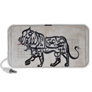 Tugra Lion Laptop Speaker