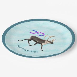 Tuktu - Caribou On Snow Paper Plate