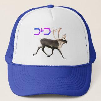 Tuktu - Caribou Trucker Hat