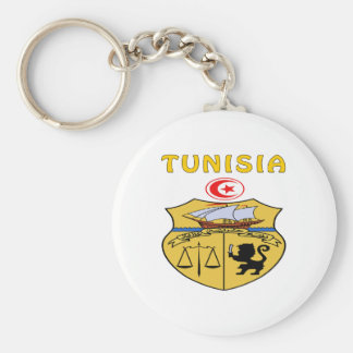 Tunisia Coat Of Arms Key Ring