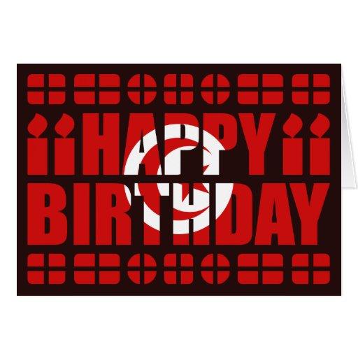Tunisia Flag Birthday Card