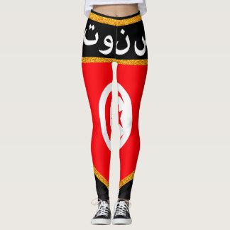 Tunisia Flag Leggings