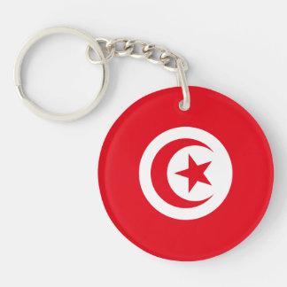 Tunisia - Tunisian Flag Key Ring