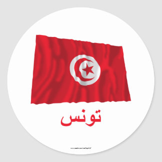 Tunisia Waving Flag with Name in Arabic Classic Round Sticker