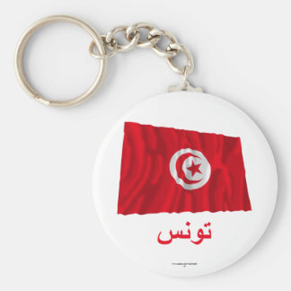 Tunisia Waving Flag with Name in Arabic Key Ring