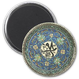 Turkish design magnet