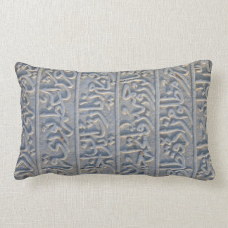 Turkish stone carved arabic text history archaeolo lumbar pillow