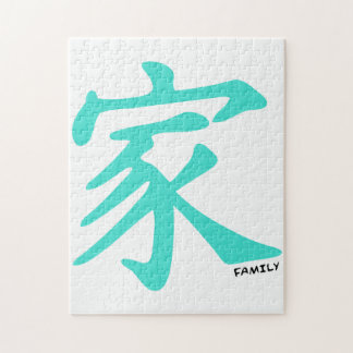 Turquoise, Blue-Green Chinese Family Character Jigsaw Puzzle